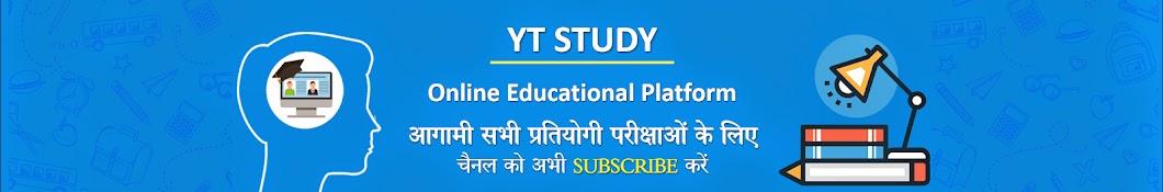YT Study
