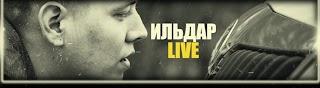 Ильдар Live