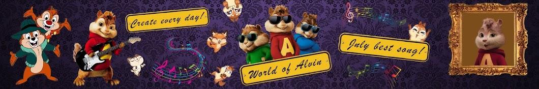 World of Alvin баннер