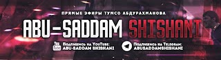 ABU-SADDAM SHISHANI [LIVE]