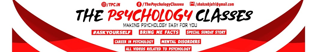 The Psychology Classes