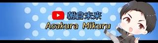 ふわっとmikuruチャンネル