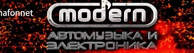 Модерн Автомузыка