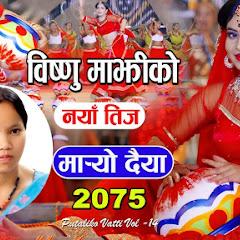 Bishnu Majhi - Topic