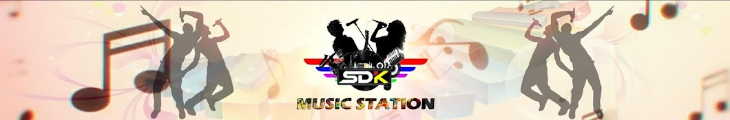SDK Music Station
