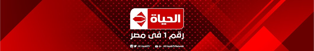AlHayah TV Network Video Channel