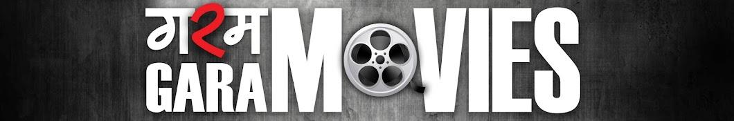 Garam Garam Movies