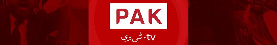 paktv.tv