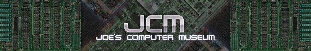 Joe's Computer Museum Banner