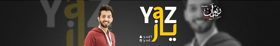 ياز Yaz l