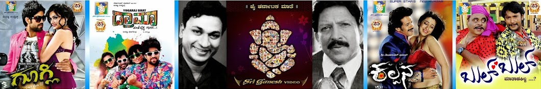 Sri Ganesh Videos