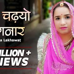 Anupriya Lakhawat - Topic