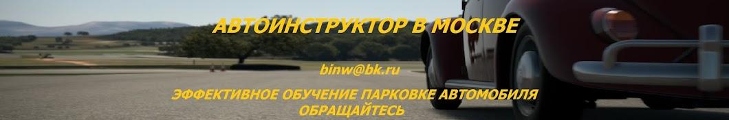 Илья Ф