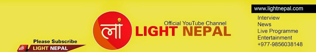 LightNepal