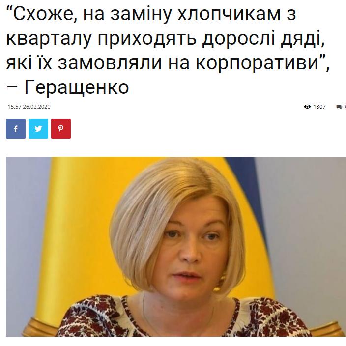 44% українців підтримують відставку Кабміну Гончарука, 37% - проти, - опитування КМІС - Цензор.НЕТ 9841