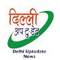 Delhi Uptodate News