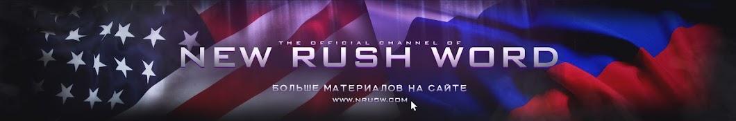 New Rush Word