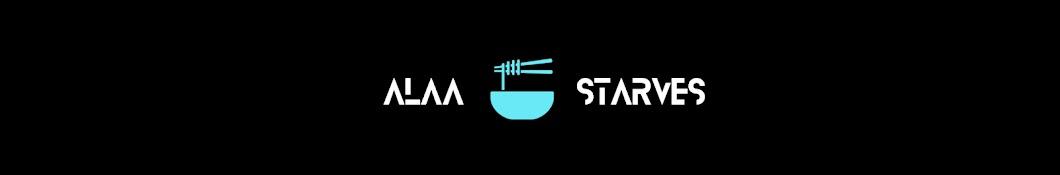 Alaa Starves