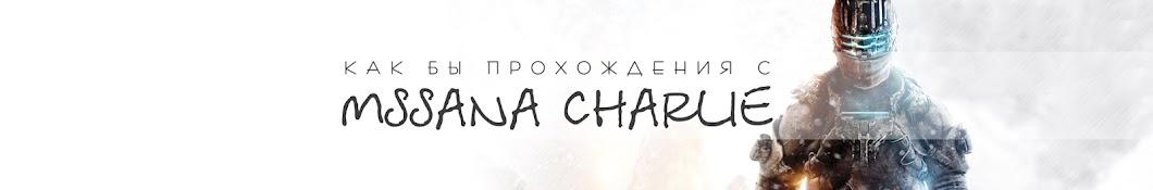 MssANA Charlie