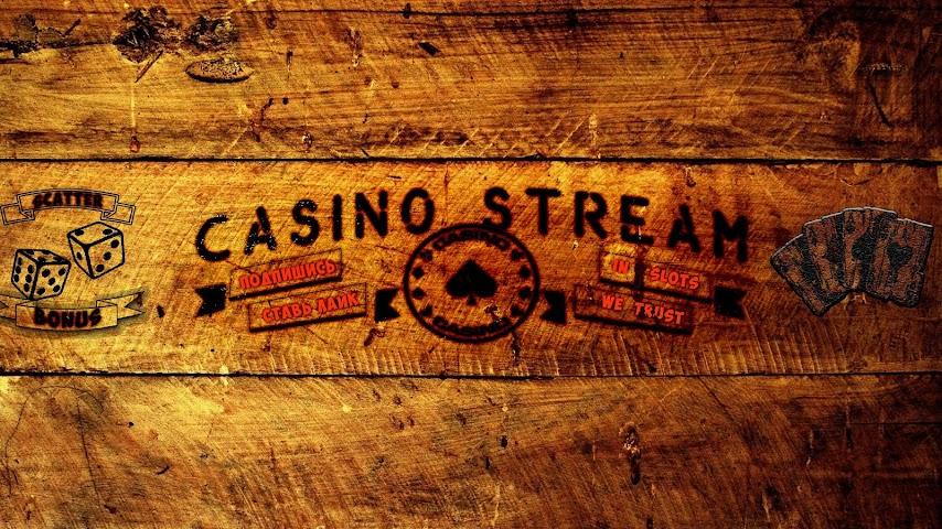 NO_NAME Стримы в казино онлайн