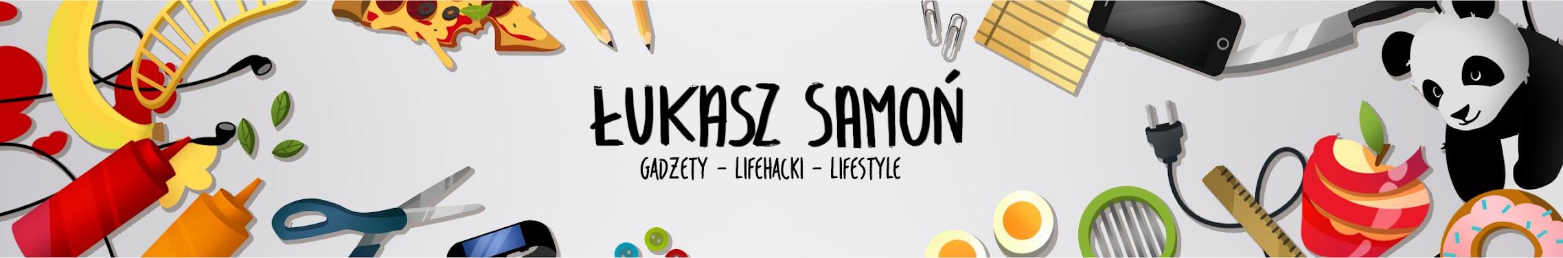 Łukasz Samoń