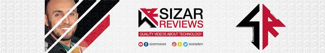Sizar reviews l مراجعات سيزار