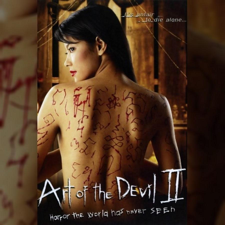 Lucifer Youtube Trailer: Art Of The Devil 2