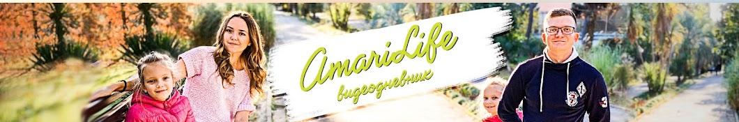 Amari Vlog Banner