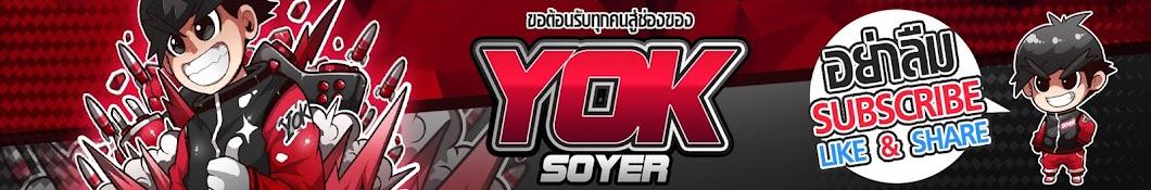 Yok SoYer