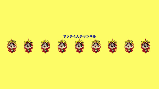 矢地 祐介 Yusuke Yachi