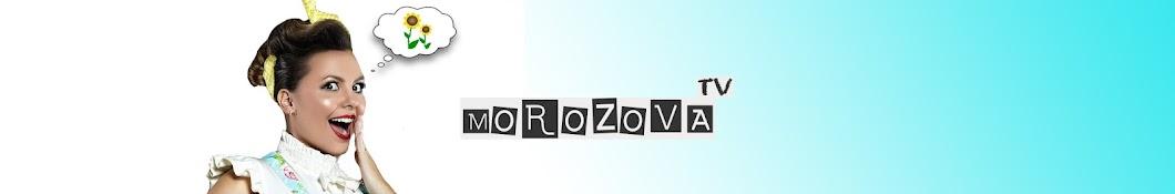 MOROZOVA