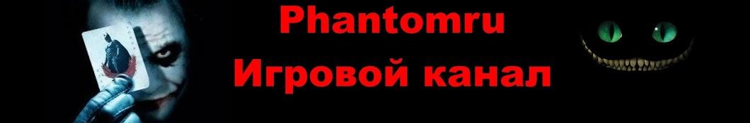 Phantomru