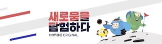 MBC JEONJU IN KOREA