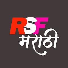 RSF Marathi