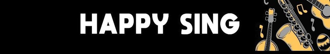 Happy Sing Lyrics