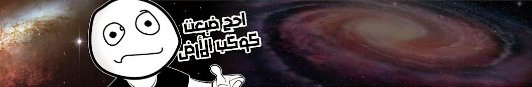 StartTube Banner