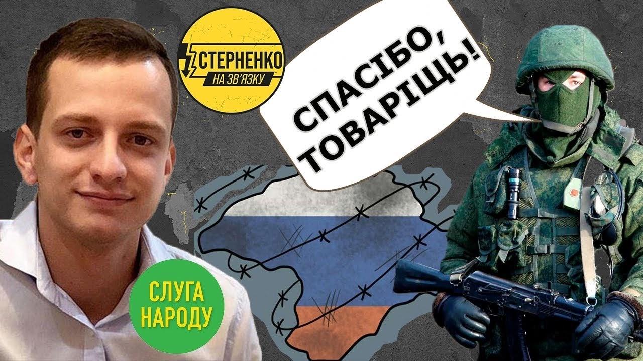 Обвинуваченого у смерті 10 українських воїнів Бутрименка звільнили з-під варти і готують до обміну, - Решетилова - Цензор.НЕТ 962