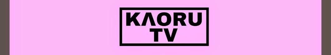 KaoruTV