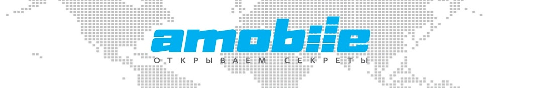 Amobile.ru