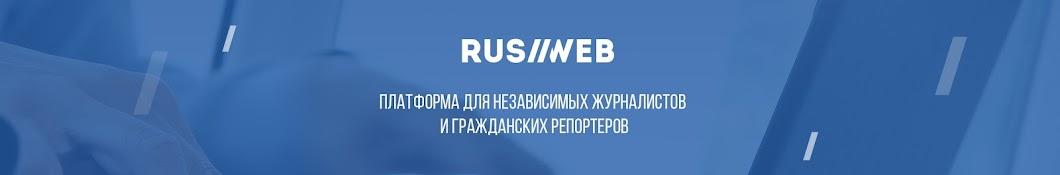 Rus2Web