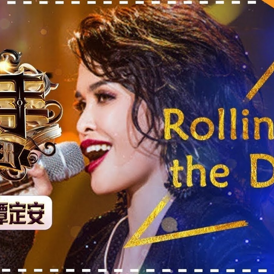 LOOK: KZ Tandingan on the Cover of Chinese Magazine Mode