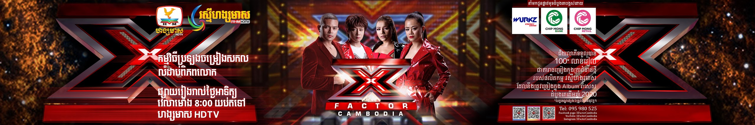 X factor 2020 youtube