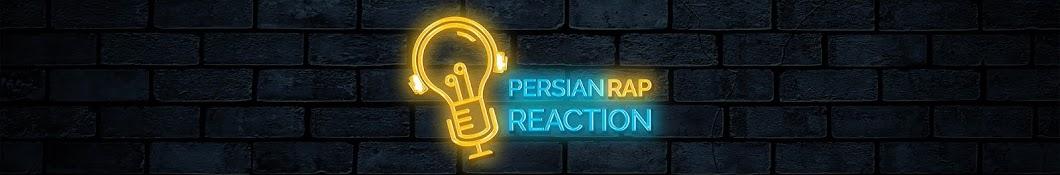 persian rap reaction Banner