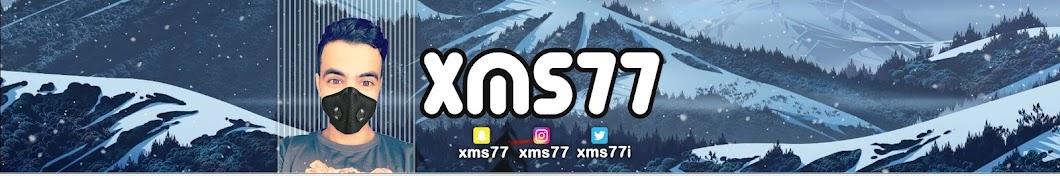 اكسمسح - xms77