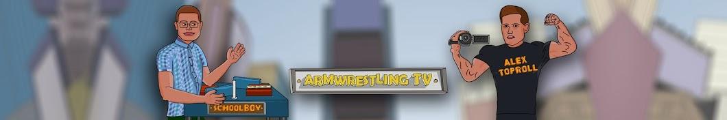 ARMWRESTLING TV Banner