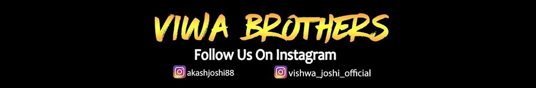 Viwa Brothers