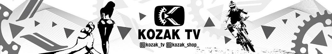 Kozak TV баннер