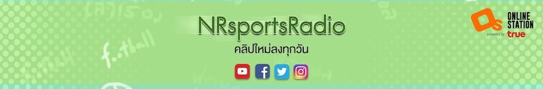 NRsportsRadio Banner