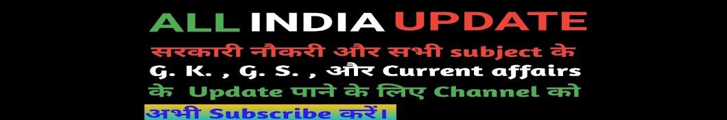 ALL INDIA UPDATE