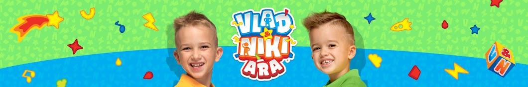 Vlad and Niki ARA Banner
